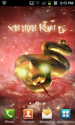 Golden Snake Year LWP