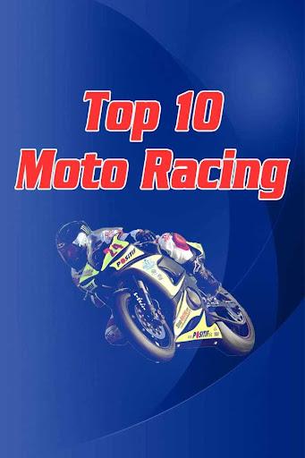 十大摩托賽車熱門