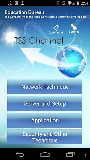 TSS 技術知識頻道