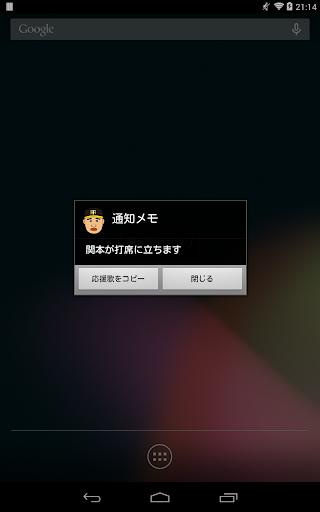 【免費運動App】関本通知アプリ-APP點子