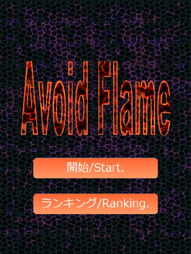 AvoidFlame