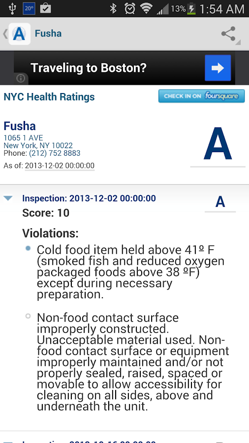 NYC Health Ratings - screenshot