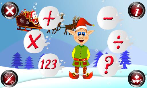 数学 - クリスマスゲーム無料 - 算数ドリル