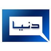 Dunya TV