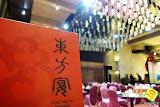 東方宴餐廳