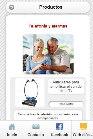 Guezaran Mobile- screenshot