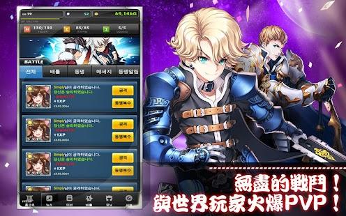 魔幻軍閥 紙牌 App-癮科技App