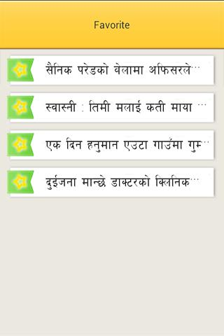 Nepali Funny Jokes - Android Apps on Google Play