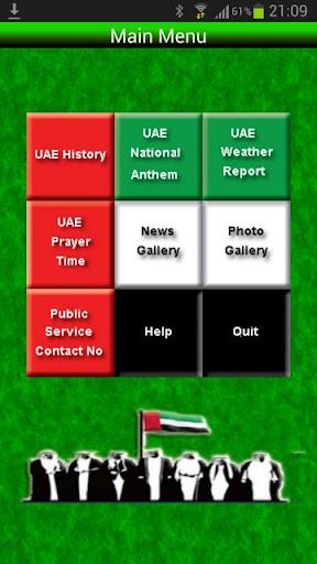 Beautiful UAE