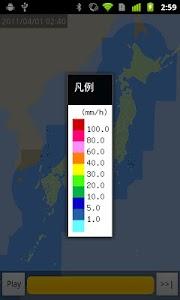 Japan Weather Radar v1.3.12