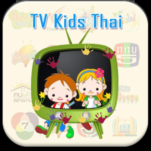 ทีวีเด็กไทย