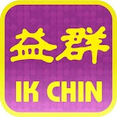 Ik Chin Travel