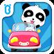 パンダゴーカート-BabyBus 子ども・幼児知育アプリ