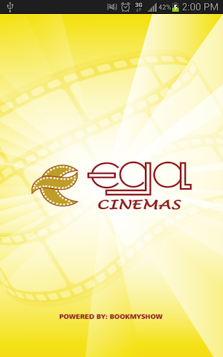 Ega Cinemas
