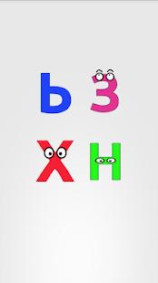 Азбука Детям: Веселые Буквы