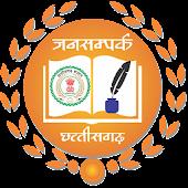 Chhattisgarh DPR