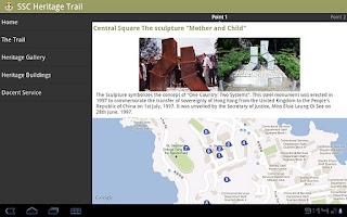 Screenshot of SSC Heritage Trail