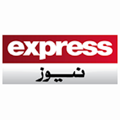 Express News TV