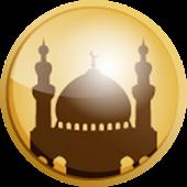 Al Mustajabah