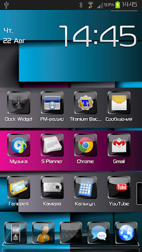 Next Launcher Theme Twinkle,بوابة 2013 YrSnW75uZWsHrovh1Csi