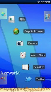 keeworld Theme: Blue Ocean- screenshot thumbnail