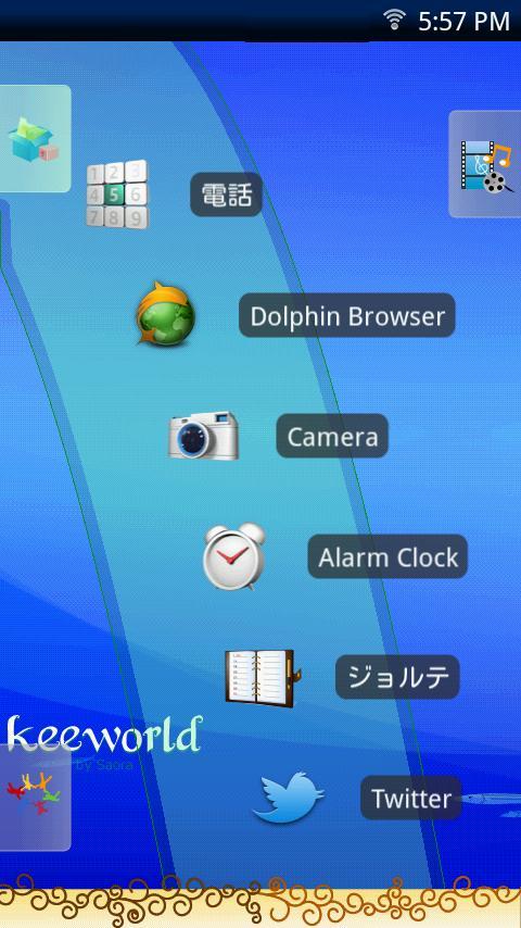 keeworld Theme: Blue Ocean- screenshot