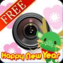 【FREE】Decoration Frame NewYear logo