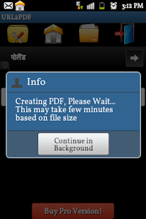 玩免費商業APP|下載Web site to PDF Converter app不用錢|硬是要APP