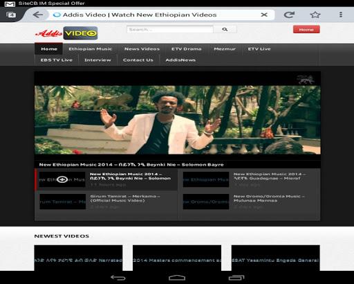 新聞必備APP下載|Ethiopia TV live stream 好玩app不花錢|綠色工廠好玩App