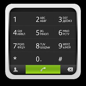 exDialer NXT theme 通訊 App LOGO-APP試玩