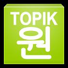 TOPIK ONE - Beginner icon
