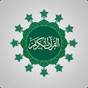 Quran Azerbaijan icon
