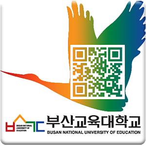 부산교육대학교 모바일 ID 아이콘