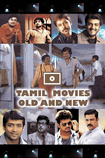 Tamil Movies : Old and New