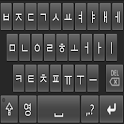 Test Bluetooth Keyboard logo