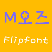 OZ Korean FlipFont