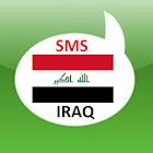 Free SMS Iraq icon