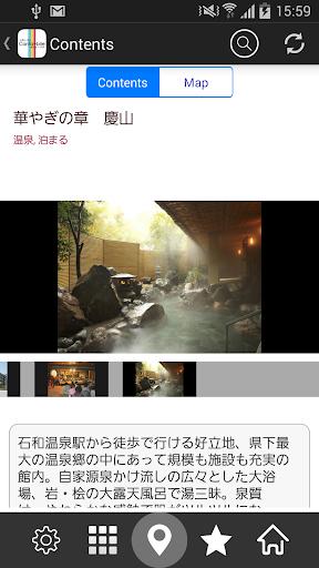 【免費旅遊App】かんた~びれ-APP點子