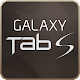 galaxy tab s Official Experience Center Apk