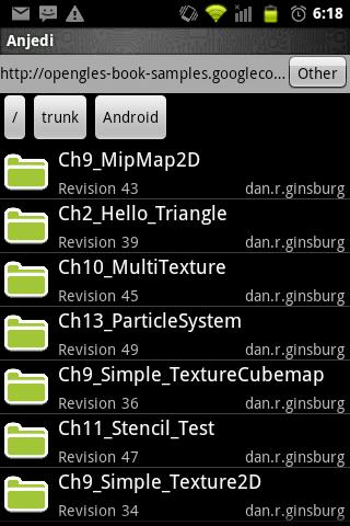 Android java editor - screenshot