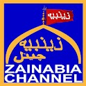 Zainabia Channel icon