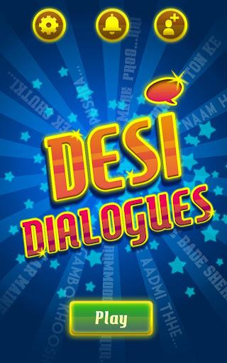 玩免費益智APP|下載Desi Dialogues app不用錢|硬是要APP