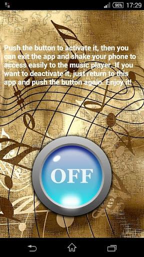 음악 플레이어를 흔들어