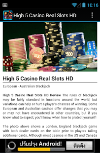 high 5 casino download