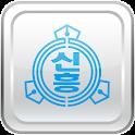 인천신흥초 동문회(각 회수별 포함)