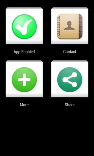 玩免費生活APP|下載着信拒否 app不用錢|硬是要APP