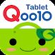 Qoo10 SG for Tablet