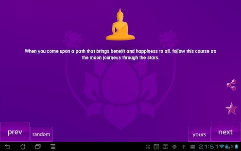 Buddha Quotes - screenshot thumbnail