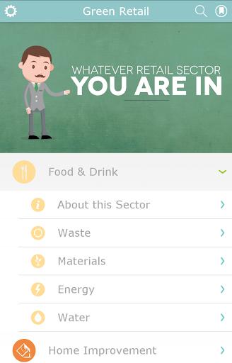 【免費商業App】Green Retail-APP點子