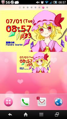 Touhou Clock Girls -CA.ver- - screenshot
